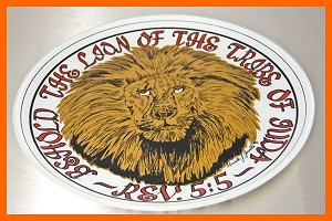"13"" Glass Plate ""Lion"""